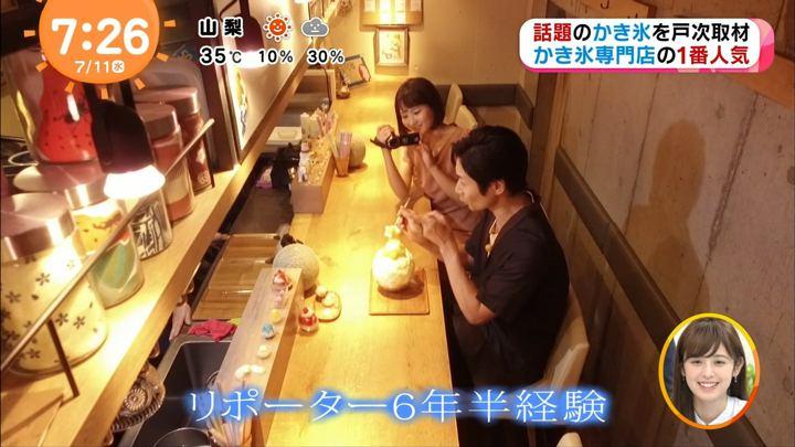 2018年07月11日永尾亜子の画像02枚目