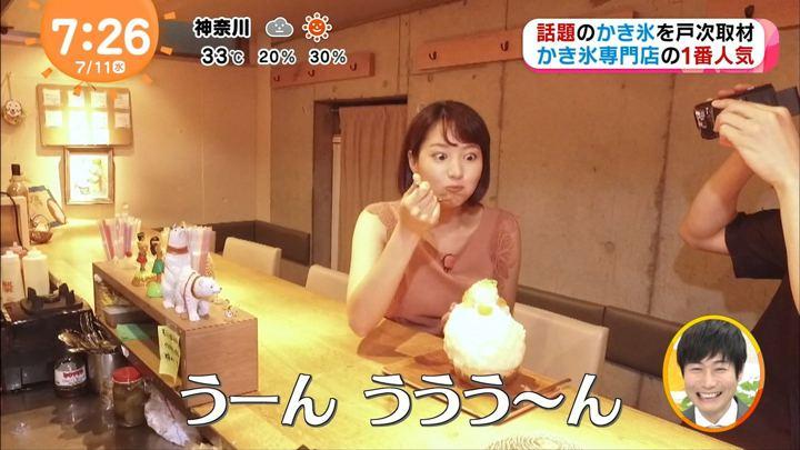 2018年07月11日永尾亜子の画像03枚目