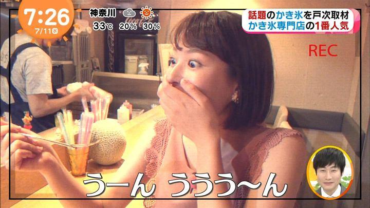 2018年07月11日永尾亜子の画像04枚目