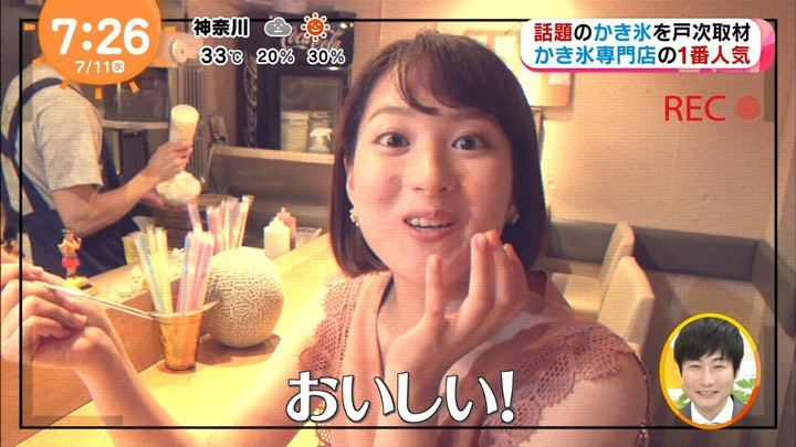 2018年07月11日永尾亜子の画像05枚目