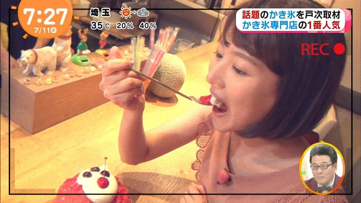 2018年07月11日永尾亜子の画像07枚目