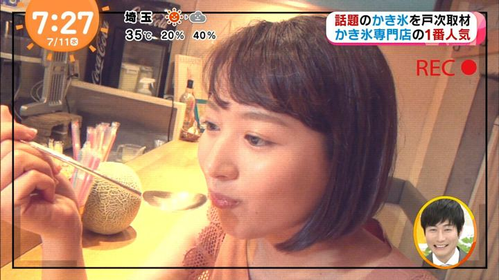 2018年07月11日永尾亜子の画像08枚目