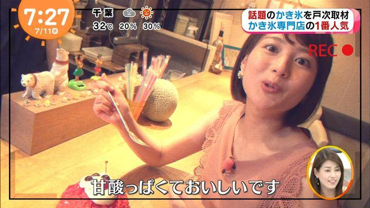 2018年07月11日永尾亜子の画像10枚目
