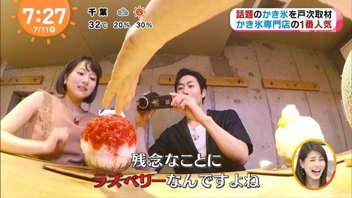 2018年07月11日永尾亜子の画像11枚目