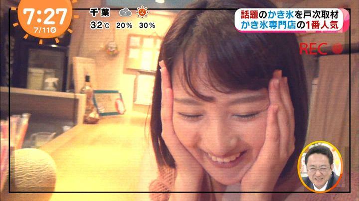 2018年07月11日永尾亜子の画像12枚目