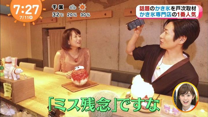 2018年07月11日永尾亜子の画像14枚目