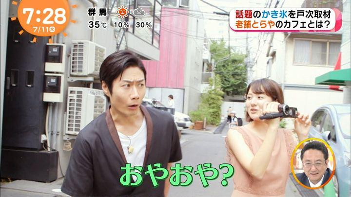 2018年07月11日永尾亜子の画像16枚目