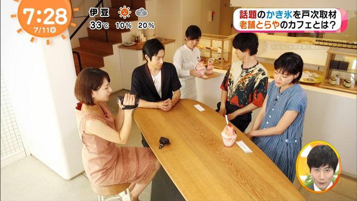 2018年07月11日永尾亜子の画像17枚目