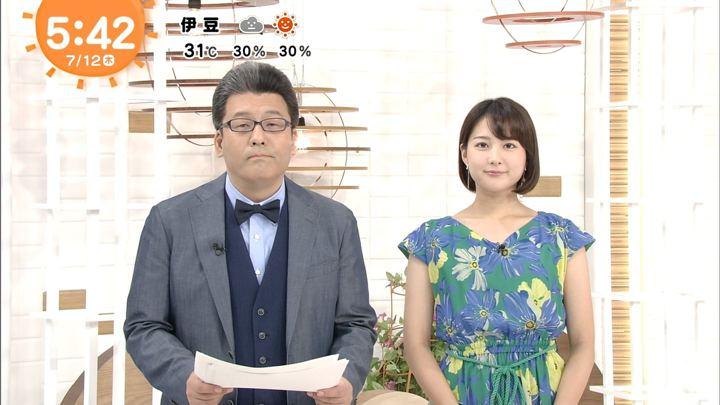 2018年07月12日永尾亜子の画像01枚目