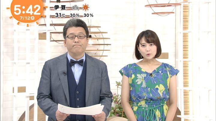 2018年07月12日永尾亜子の画像02枚目