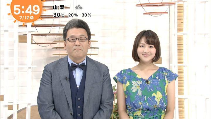 2018年07月12日永尾亜子の画像04枚目