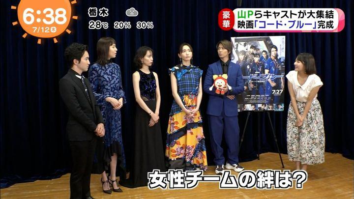 2018年07月12日永尾亜子の画像05枚目