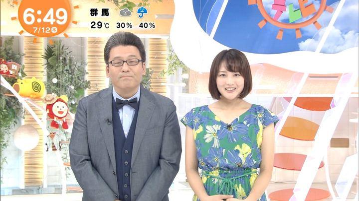 2018年07月12日永尾亜子の画像09枚目