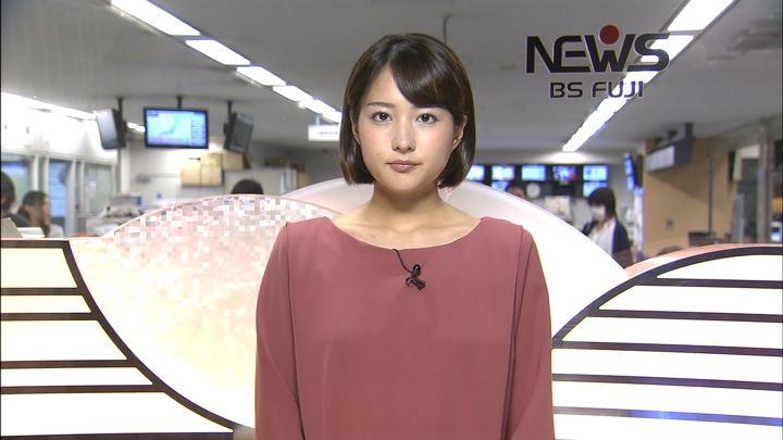 2018年07月13日永尾亜子の画像01枚目