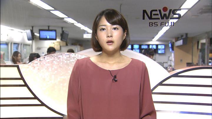 2018年07月13日永尾亜子の画像03枚目