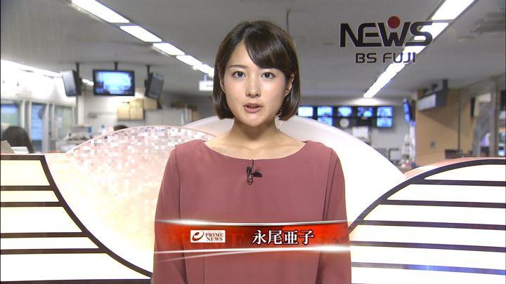 2018年07月13日永尾亜子の画像05枚目