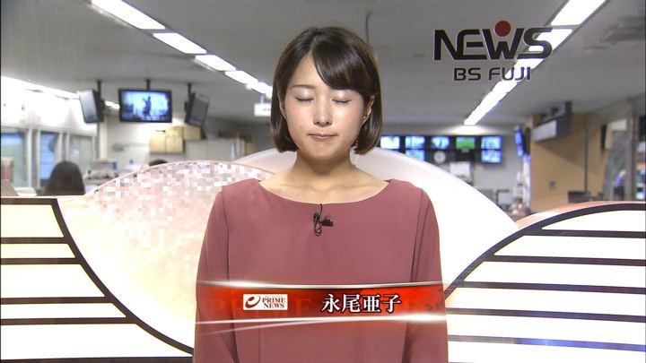 2018年07月13日永尾亜子の画像06枚目