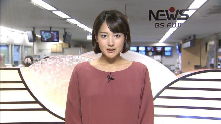 2018年07月13日永尾亜子の画像08枚目