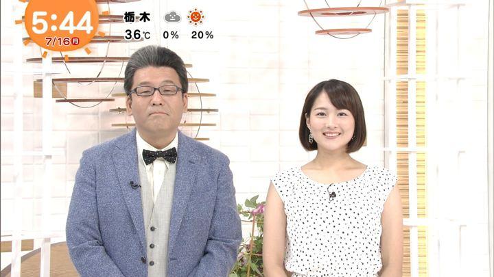 2018年07月16日永尾亜子の画像01枚目