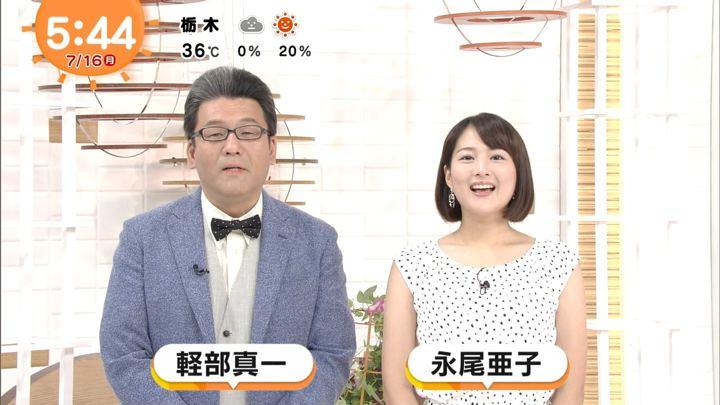 2018年07月16日永尾亜子の画像03枚目