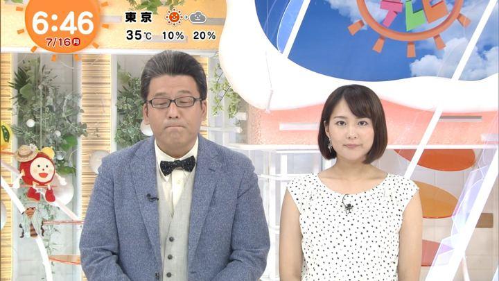 2018年07月16日永尾亜子の画像04枚目