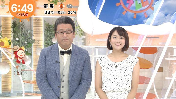 2018年07月16日永尾亜子の画像06枚目