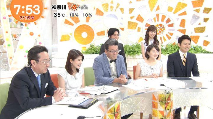 2018年07月16日永尾亜子の画像08枚目