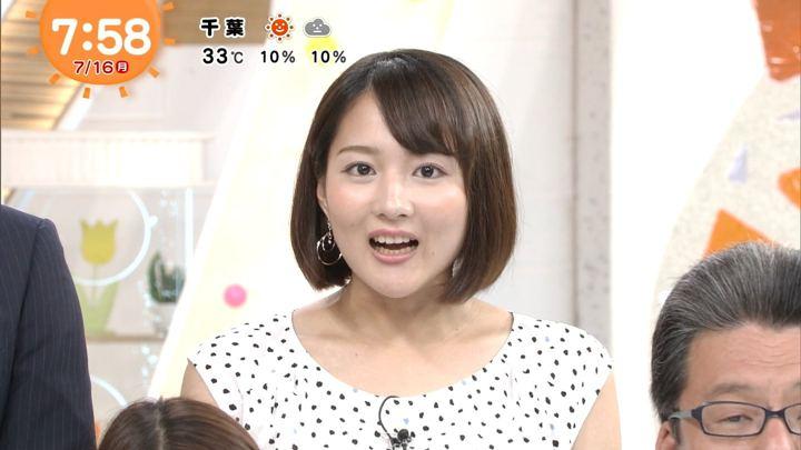 2018年07月16日永尾亜子の画像09枚目