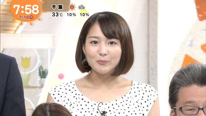 2018年07月16日永尾亜子の画像10枚目