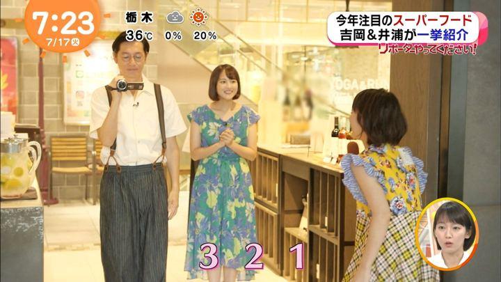 2018年07月17日永尾亜子の画像01枚目