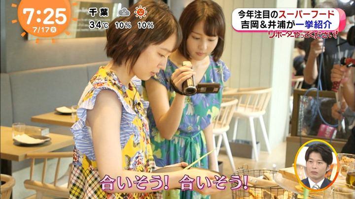 2018年07月17日永尾亜子の画像02枚目