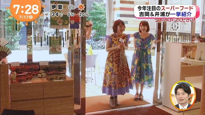 2018年07月17日永尾亜子の画像05枚目