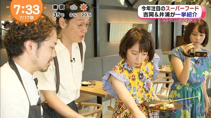 2018年07月17日永尾亜子の画像07枚目