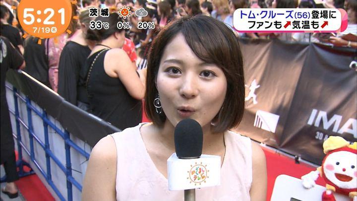 2018年07月19日永尾亜子の画像03枚目