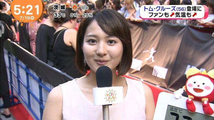 2018年07月19日永尾亜子の画像04枚目