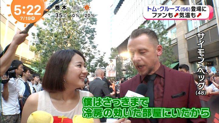 2018年07月19日永尾亜子の画像05枚目