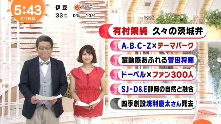 2018年07月19日永尾亜子の画像08枚目