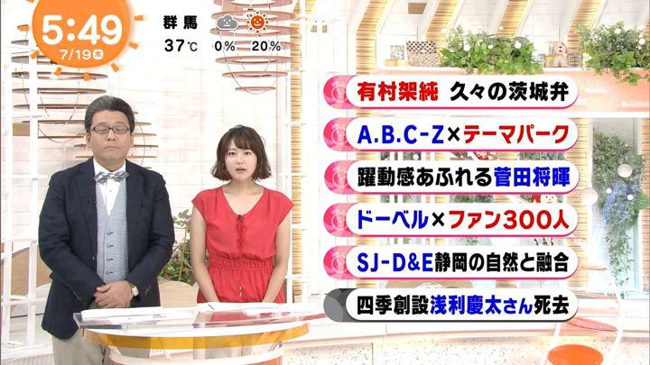 2018年07月19日永尾亜子の画像09枚目