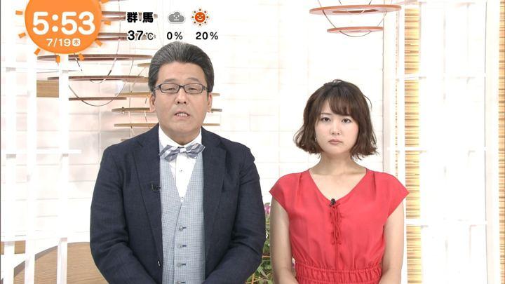 2018年07月19日永尾亜子の画像10枚目
