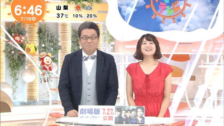 2018年07月19日永尾亜子の画像12枚目