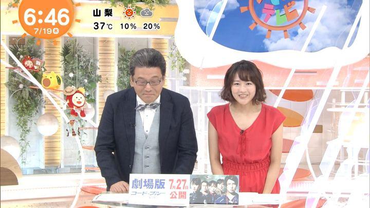 2018年07月19日永尾亜子の画像13枚目