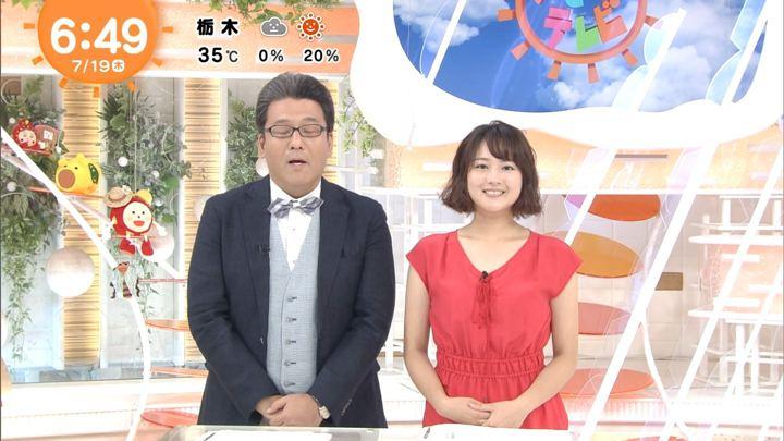2018年07月19日永尾亜子の画像14枚目