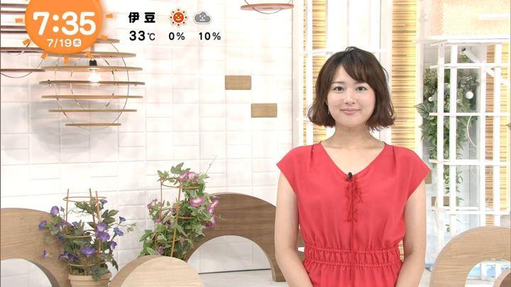2018年07月19日永尾亜子の画像15枚目
