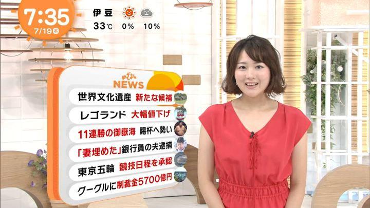 2018年07月19日永尾亜子の画像16枚目
