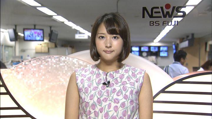 2018年07月21日永尾亜子の画像01枚目
