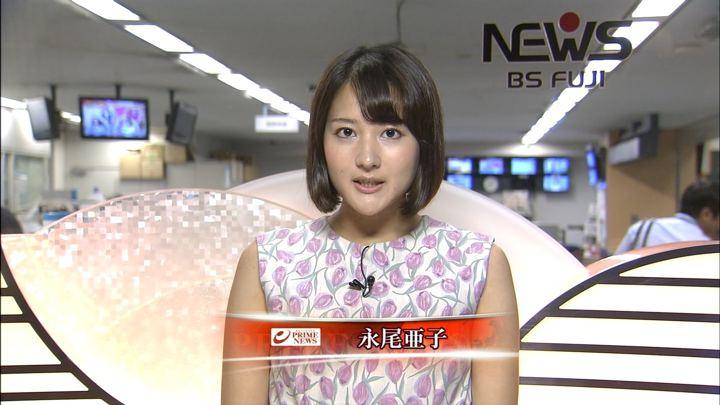 2018年07月21日永尾亜子の画像02枚目