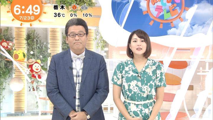 2018年07月23日永尾亜子の画像04枚目