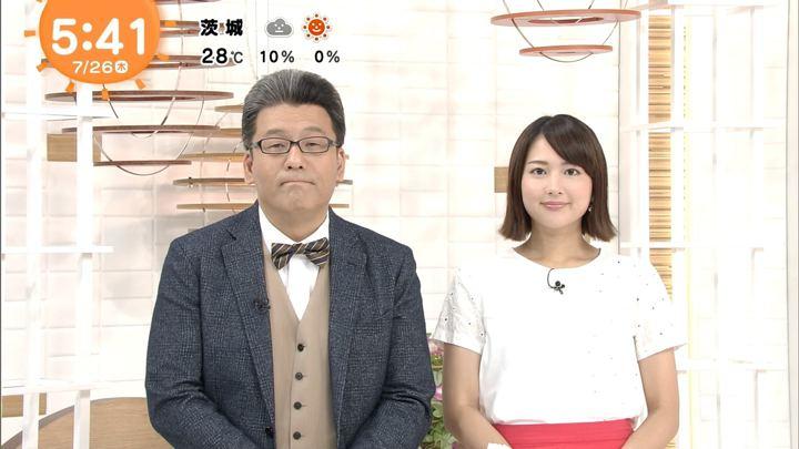 2018年07月26日永尾亜子の画像01枚目