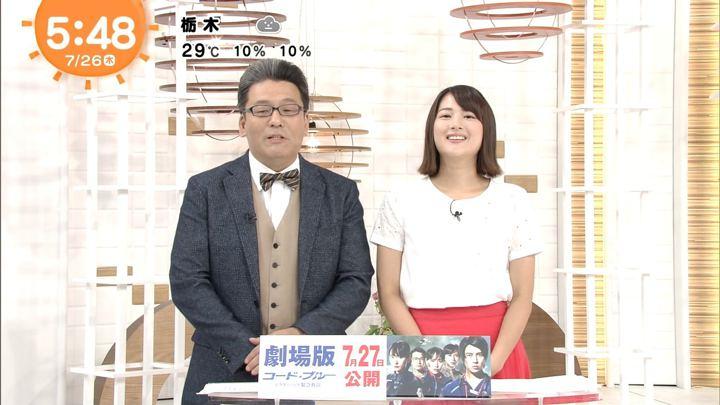 2018年07月26日永尾亜子の画像03枚目