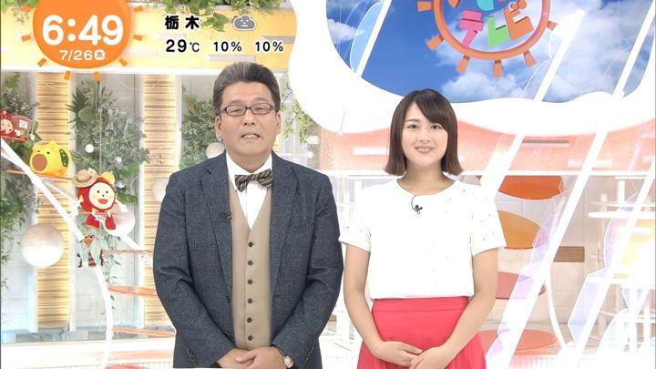 2018年07月26日永尾亜子の画像05枚目